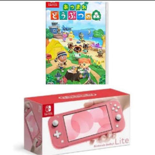 Nintendo Switch - switch lite コーラルピンク あつまれどうぶつの森
