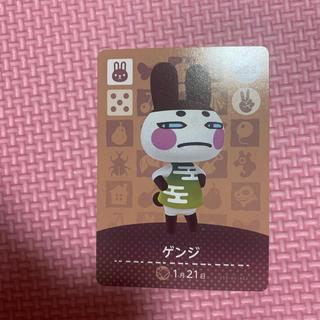 ニンテンドースイッチ(Nintendo Switch)のamiiboカード どうぶつの森 amiibo ゲンジ(カード)