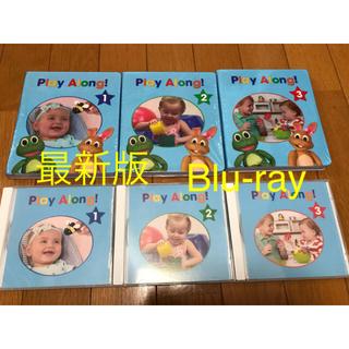 Disney - DWE  プレイアロング ブルーレイ+CD