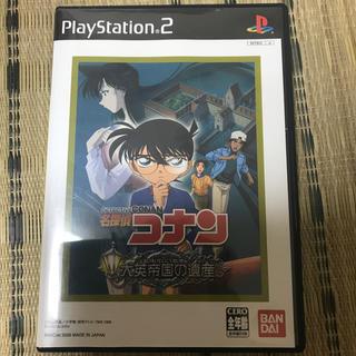 バンダイ(BANDAI)の名探偵コナン 大英帝国の遺産(BANDAI THE BEST) PS2(家庭用ゲームソフト)