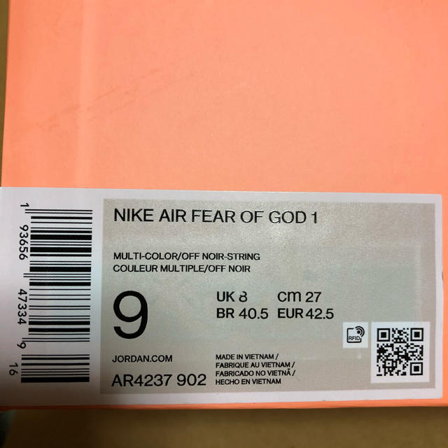 "FEAR OF GOD(フィアオブゴッド)の27.0cm Nike × Fear of God ""String"" メンズの靴/シューズ(スニーカー)の商品写真"
