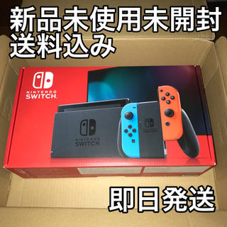 Nintendo Switch - Nintendo Switch 本体 ニンテンドー 任天堂 スイッチ 新モデル