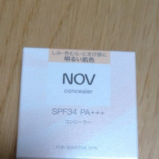 NOV - ノブ コンシーラー 2 ライトベージュ