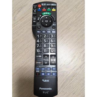パナソニック(Panasonic)のpanasonic テレビ 純正 リモコン ビエラ N2QAYB000588(その他)