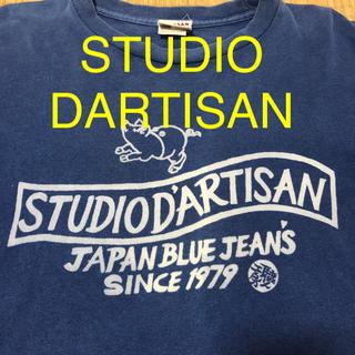 ステュディオダルチザン(STUDIO D'ARTISAN)のSTUDIO DARTISAN ロンT 即購入可☆(Tシャツ/カットソー(七分/長袖))