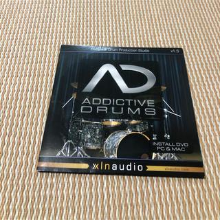 ADDICTIVE DRUMS ソフト(ソフトウェア音源)