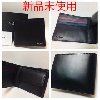 ポールスミス(Paul Smith)の2つ折り財布カラーバンドシリーズ黒(折り財布)