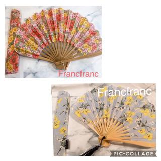 フランフラン(Francfranc)の🎀フランフラン扇子🎀2セット✨✨(和装小物)