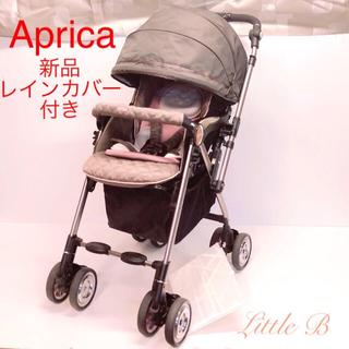 Aprica - アップリカ*新品レインカバー付*限定プレミアムモデル*ハイシートオート4輪
