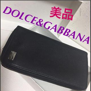 DOLCE&GABBANA - ドルチェ&ガッバーナ 長財布