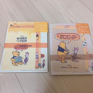 クマノプーサン(くまのプーさん)の新品 プーさん レターセット  ディズニー(カード/レター/ラッピング)