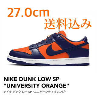 ナイキ(NIKE)のNIKE DUNK LOW SP CHAMP COLORS(スニーカー)
