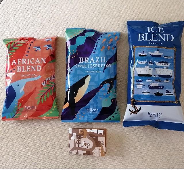 KALDI(カルディ)のKALDI/カルディ/コーヒー/福袋 食品/飲料/酒の飲料(コーヒー)の商品写真
