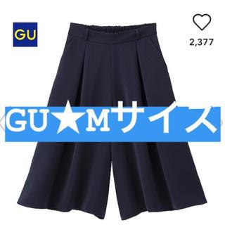 ジーユー(GU)の((GU/ジーユー)) イージードレープガウチョパンツA  ハーフパンツ 夏服(カジュアルパンツ)
