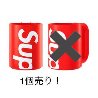 シュプリーム(Supreme)の20SS Supreme® Heller Mugs バラ1個売り!(グラス/カップ)