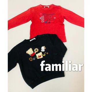 ファミリア(familiar)のファミリア FAMILIAR ロンT トレーナー 2点セット 90(Tシャツ/カットソー)