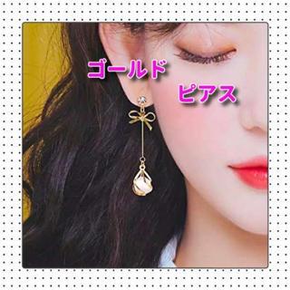 【水曜SALE】レディースピアス 揺れる ゴールド リボン 可愛い(ピアス)