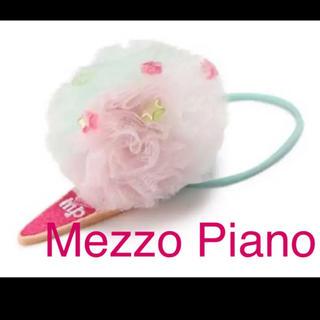 mezzo piano - 定価2420円❤️Mezzo Piano