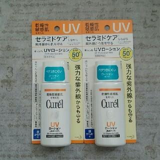 キュレル(Curel)のキュレル UVローション 2個(日焼け止め/サンオイル)