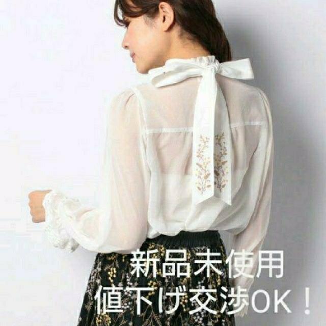 axes femme(アクシーズファム)のアクシーズファム レディースのトップス(シャツ/ブラウス(長袖/七分))の商品写真