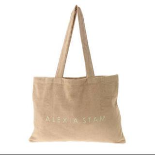 ALEXIA STAM - 【ALEXIA STAM】Beach bag set ビーチバッグ