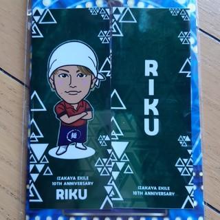 ザランページ(THE RAMPAGE)のRIKU 千社札(ミュージシャン)