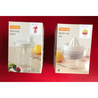 リベラリスタ マルチカップセット  & ドレッシングミキサー レッド(調理道具/製菓道具)
