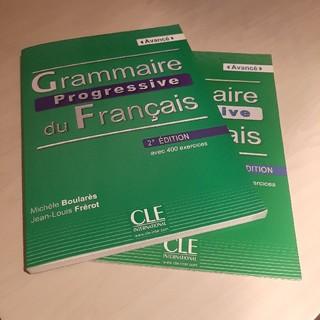 Grammaire du francais  フランス語 教材 CD テキスト(語学/参考書)