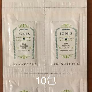 イグニス(IGNIS)のイグニス ブラン クレンジングクリーム サンプル10包(クレンジング/メイク落とし)