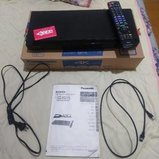 パナソニック(Panasonic)の送料無料 パナソニック ブルーレイ ディーガ DMR-BRW1010 B-CAS(DVDレコーダー)