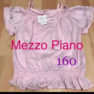 メゾピアノジュニア(mezzo piano junior)のお値下❤️Mezzo Piano❤️定価12980円❤️(Tシャツ/カットソー)