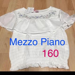 メゾピアノジュニア(mezzo piano junior)のMezzo Piano❤️新品(Tシャツ/カットソー)