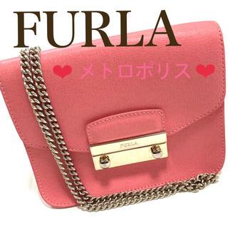 Furla - FURLA メトロポリス ピンク チェーンバッグ ミニ
