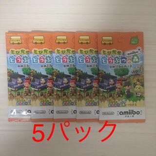 ニンテンドースイッチ(Nintendo Switch)の【送料無料】 どうぶつの森 amiibo+ amiiboカード 5パック(カード)