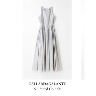 ガリャルダガランテ(GALLARDA GALANTE)のMARIHA 夏のレディのドレス gallardagalaote別注ライトグレー(ロングワンピース/マキシワンピース)