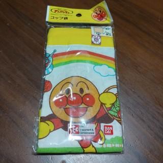 バンダイ(BANDAI)のアンパンマン コップ袋(ランチボックス巾着)
