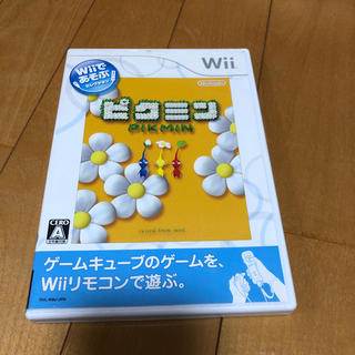 Wii - Wiiであそぶ ピクミン Wii