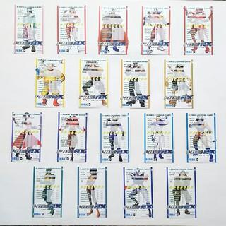 セガ(SEGA)の F-ZERO AX ライセンスカードセット(カード)