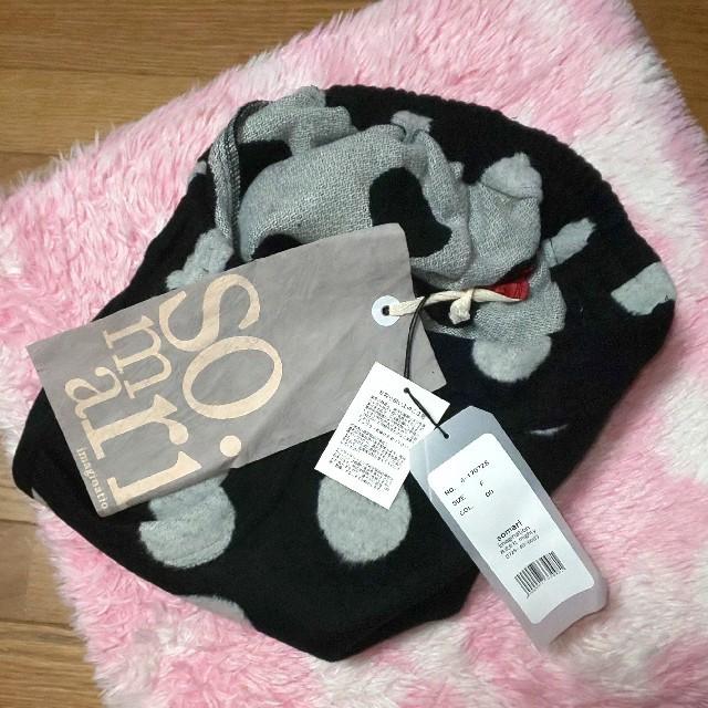 オシャレウォーカー Somari ハーフパンツ ドッド ブラック 新品未使用 レディースのパンツ(ハーフパンツ)の商品写真