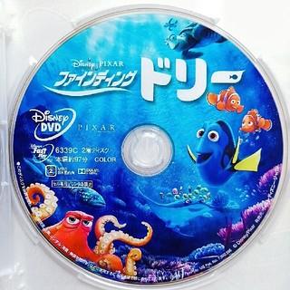 Disney - 新品未使用♡ディズニー/ファインディング・ドリー DVD クリアケース