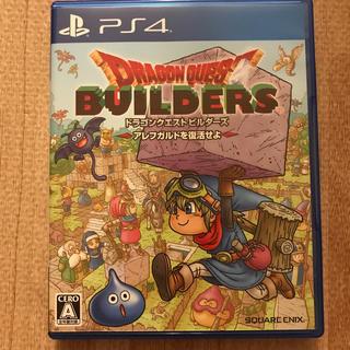 PlayStation4 - ドラゴンクエストビルダーズ アレフガルドを復活せよ PS4