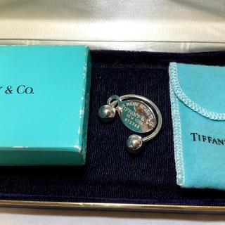 ティファニー(Tiffany & Co.)のTiffany キーリング(キーホルダー)