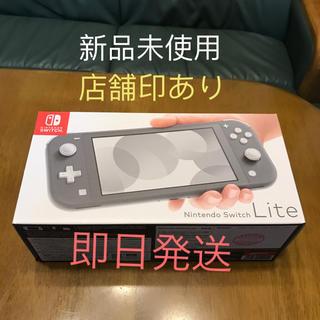 Nintendo Switch - Nintendo Switch Lite 新品 ニンテンドースイッチ ライト