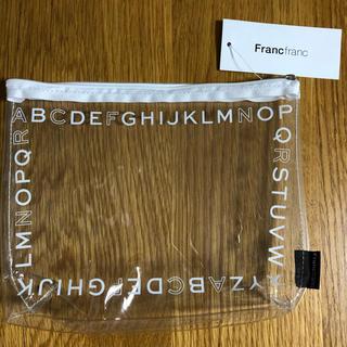 フランフラン(Francfranc)のFrancfranc フランフラン ❤︎ ポーチ 新品(ポーチ)