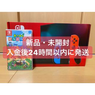 Nintendo Switch - ニンテンドースイッチ 本体 ネオン Switch あつまれどうぶつの森 新品
