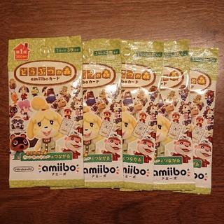 ニンテンドースイッチ(Nintendo Switch)のどうぶつの森 amiiboカード(カード)