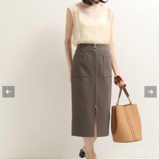ノーブル(Noble)の新品タグ付き サイズ38 今期スカート(ひざ丈スカート)