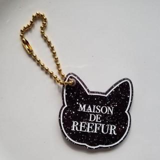 メゾンドリーファー(Maison de Reefur)のMAISON DE REEFUR アクリルキーホルダー ネコ ブラック(キーホルダー)