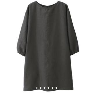 MUJI (無印良品) - 麻平織 割烹着 墨黒