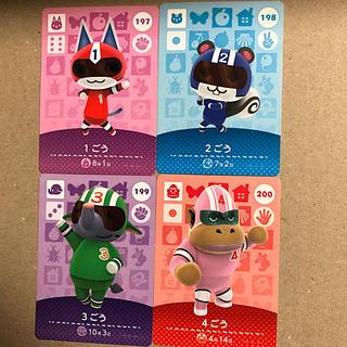 ニンテンドースイッチ(Nintendo Switch)のamiibo  1ごう 2ごう 3ごう 4ごう どうぶつの森(カード)